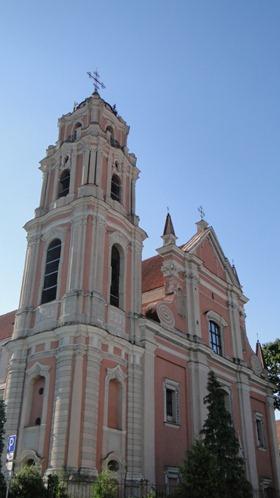 Igreja de Todos os Santos