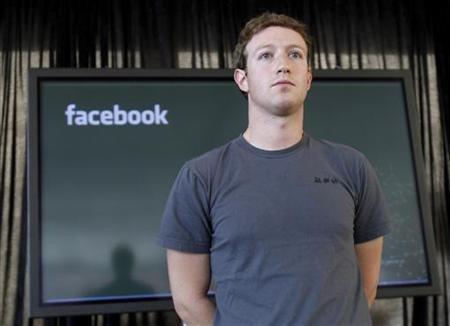 ganancias de Facebook en el Q2 del 2011