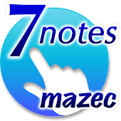 mazec3 (jp) -Handwriting