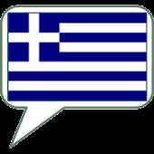 SVOX Greek/Ελληνικά Ariadne