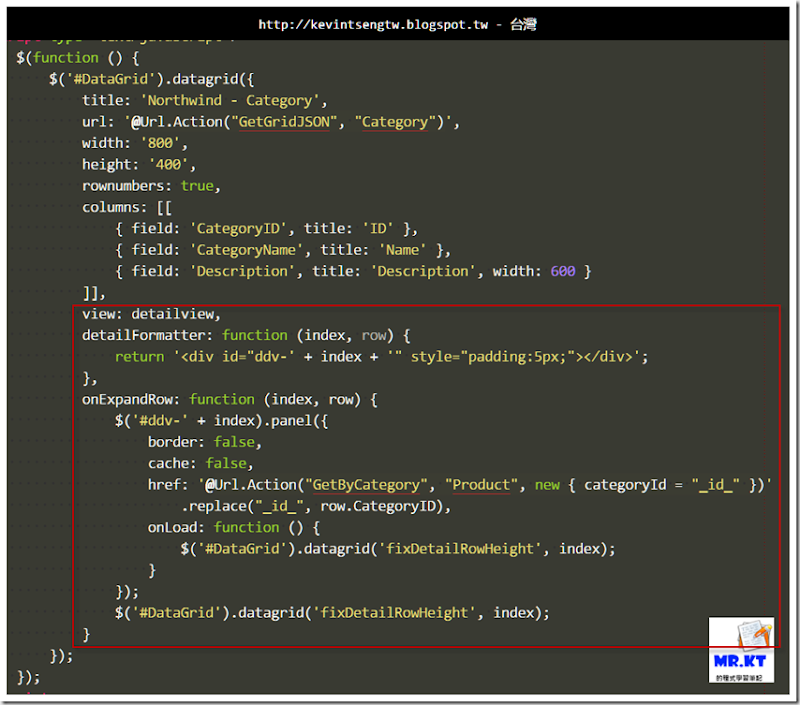 mrkt 的程式學習筆記: ASP NET MVC 使用jQuery EasyUI DataGrid - 顯示
