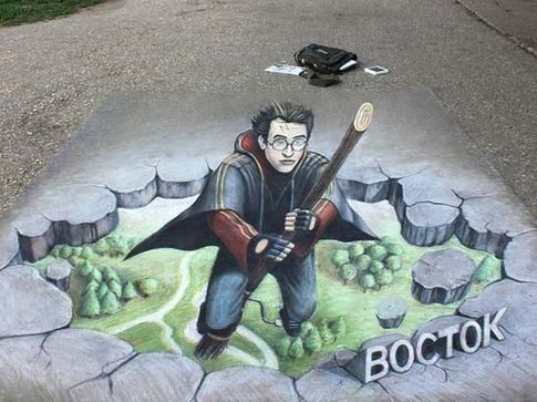 16. Graffiti de Harry Potter en 3D