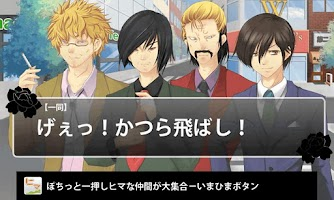 Screenshot of The Smash Toupeeeee!!!