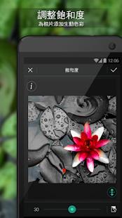 PhotoDirector 相片大師 - 相片編輯 Screenshot