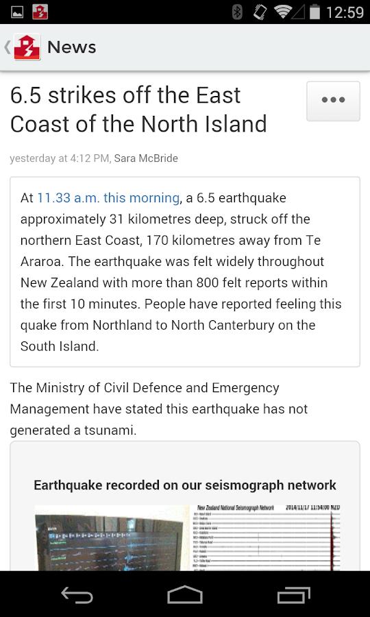GeoNet Quake - screenshot