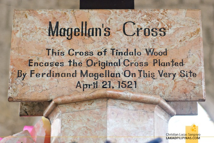 Marker Below Magellan's Cross Cebu