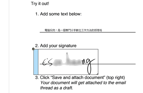 [hellosign-07%255B3%255D.png]