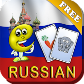 Russian Baby Flashcards 4 Kids