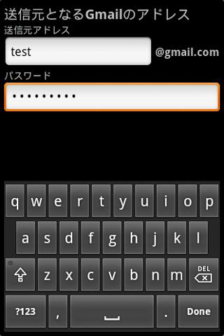 SnapMail- screenshot