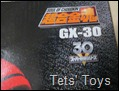 Chogokin 30 and Super Sentai 30th Logo