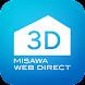 3D間取りWalk(MISAWA WEB DIRECT)