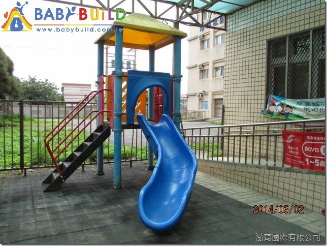 BabyBuild 兒童遊具危險拆除更新
