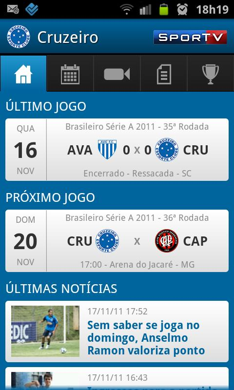 Cruzeiro SporTV - screenshot