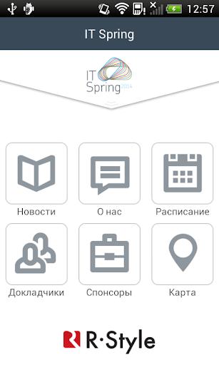 IT Spring Keynotes
