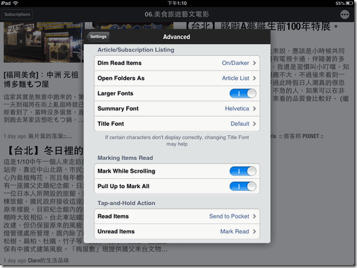 Newsify RSS Reader-10