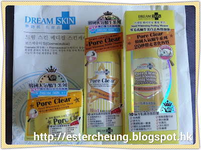 打造零毛孔美肌 so easy ♡ Dream Skin Pore Clear 零毛孔蝸牛系列