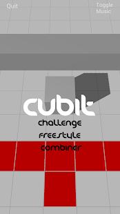 Cubit - screenshot thumbnail
