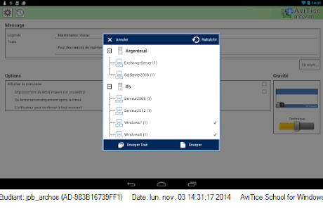 Avitice inform android console apps on google play - Android console application ...