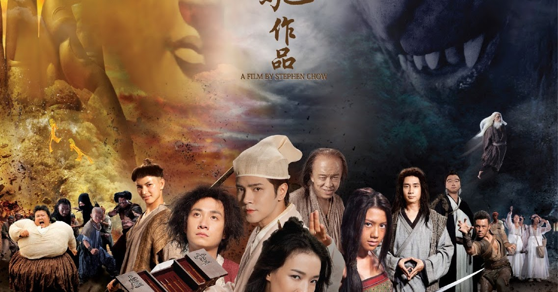 journey to the west This is a website about journey to the west contains a summary,detailed character profiles, author information, history and origins, information on english translations, books, related films, shows, anime/manga,and also fanfiction.