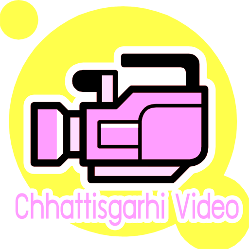 Chhattisgarhi Video