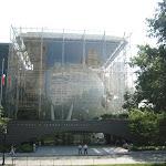 Planetario de Nueva York