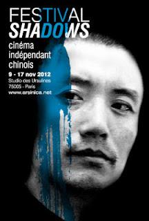 CINEMA: Festival Shadows 2012 2 image