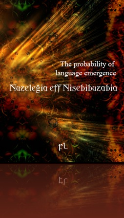 Probability of language emergence Cover