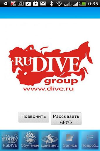 RuDIVE Group 5* IDC PADI