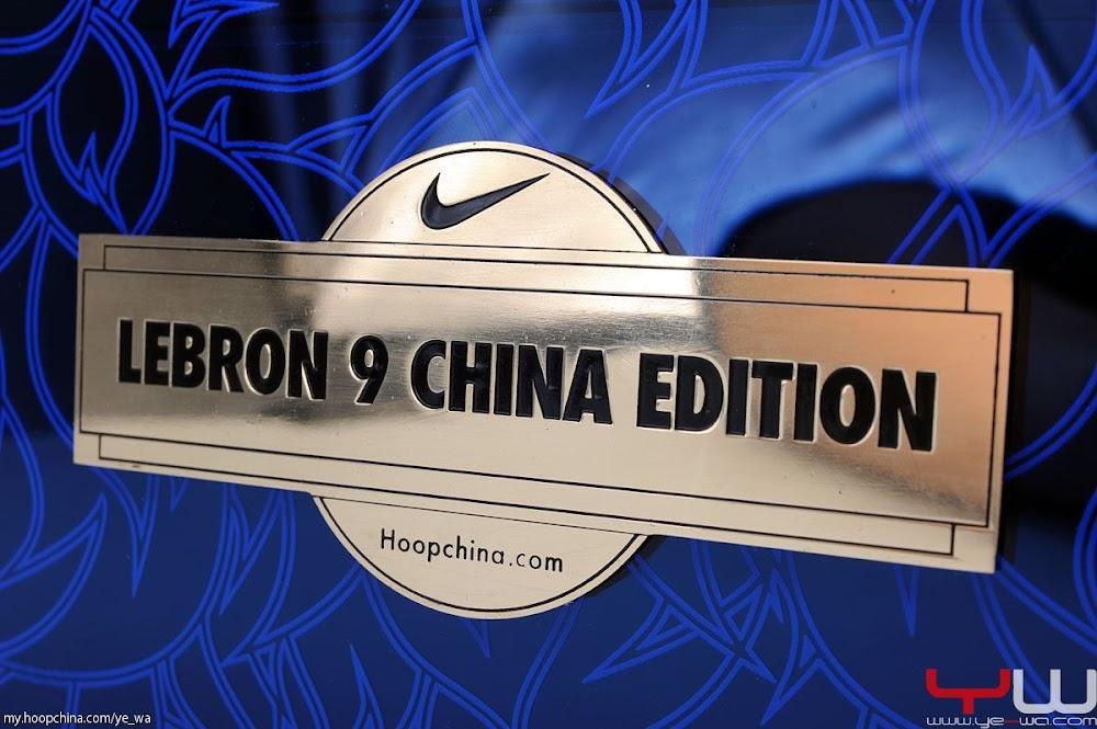 d27b21fcee7 Everything Inside a Nike LeBron 9 8220China8221 1 of 1 Box ...