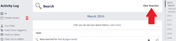 For those of you lot who simply got startled yesteryear the theme How to Delete Facebook Search History