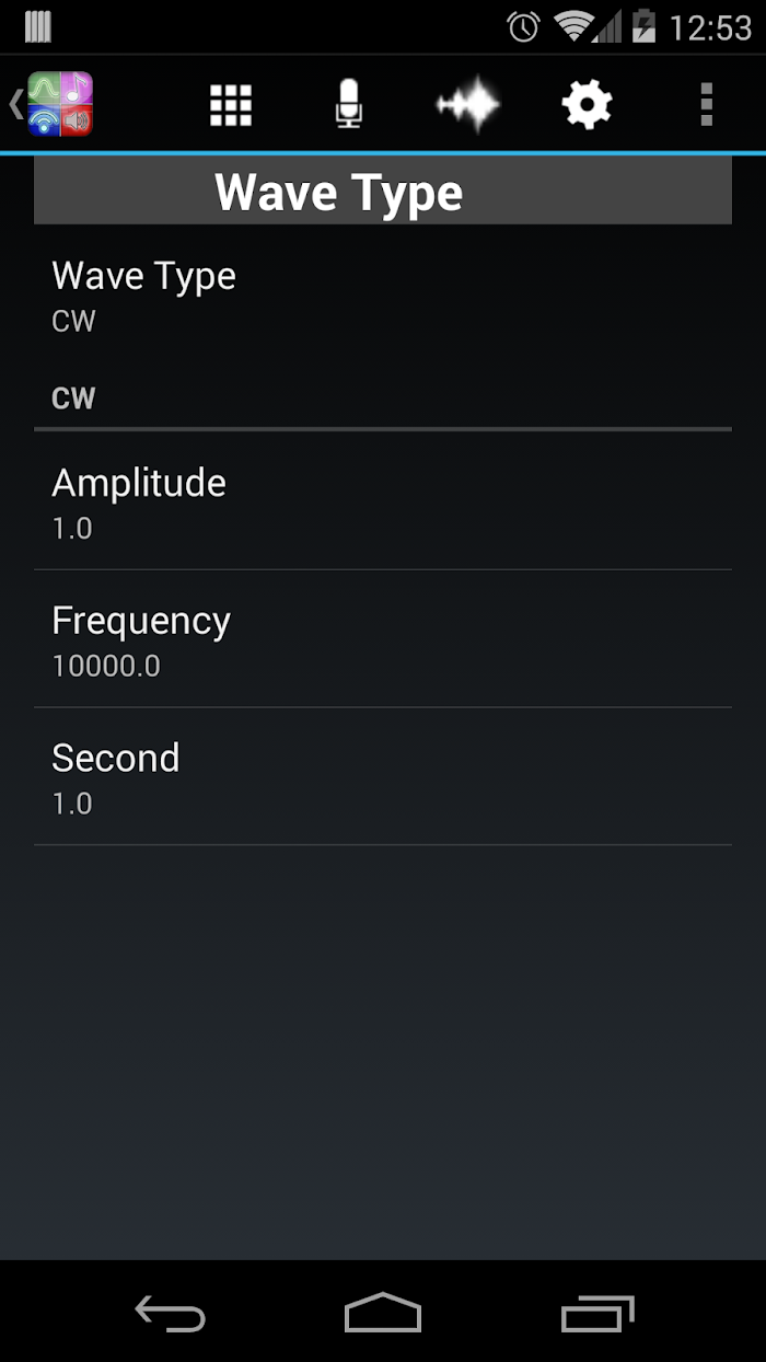 UltimateAudio FFT Spectrum Pro v2 3 For Android APK Download