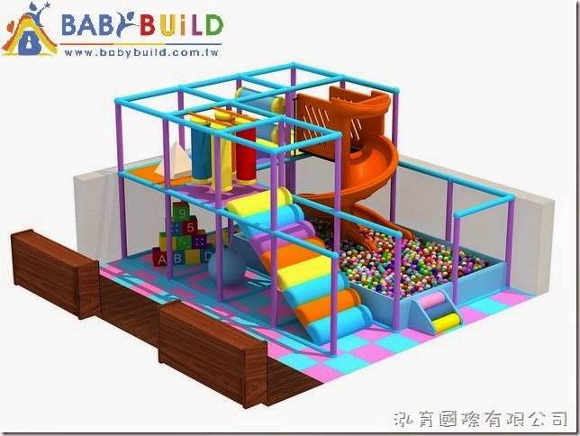 BabBuild 室內3D立體兒童遊樂園