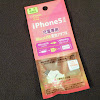 iPhone 5 対応充電専用 Micro USB 変換アダプタ