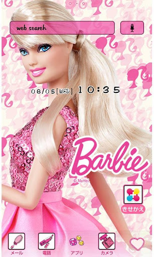 Barbie Photo for[+]HOMEきせかえテーマ