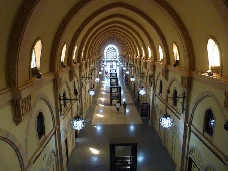 Obiective turistice Sharjah: Muzeul Civilizatiei Islamice