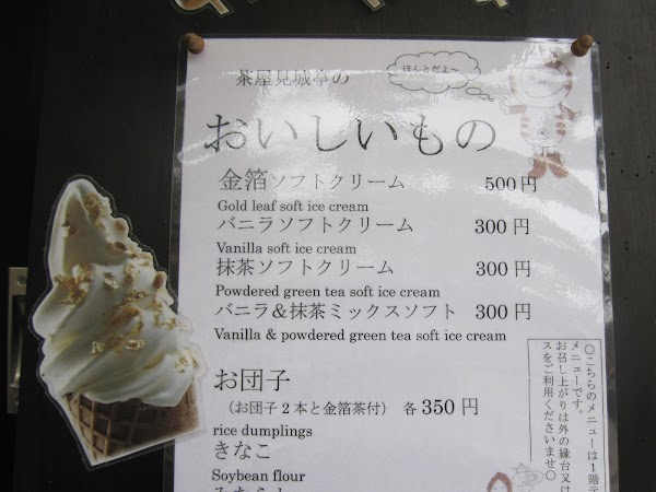 Mancare Japonia: inghetata japoneza