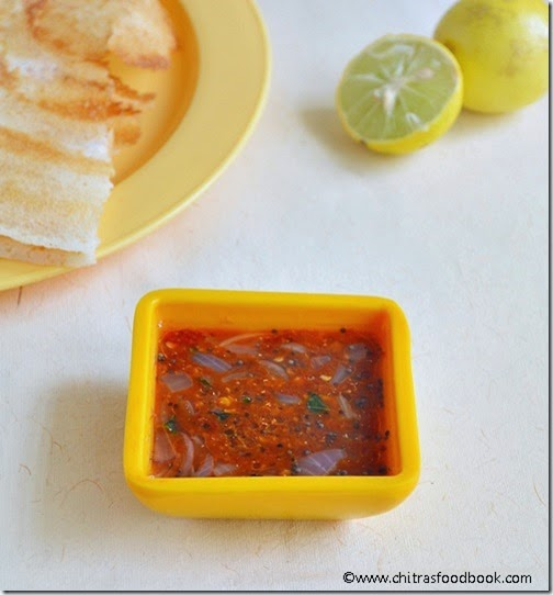 Chilli chutney recipe