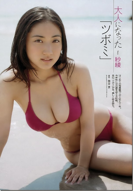 Irie_Saaya_Weekly_Playboy_Magazine_01