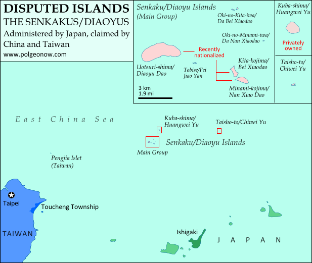 Map of the Senkaku/Diaoyu Islands, disputed between Japan, China, and Taiwan; includes location as well as detail of islands