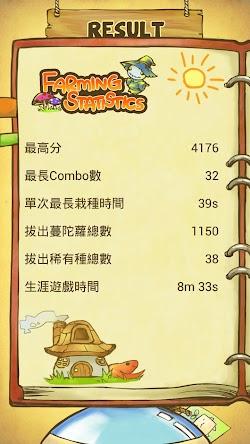 Screenshot_2012-12-02-19-32-11.jpg