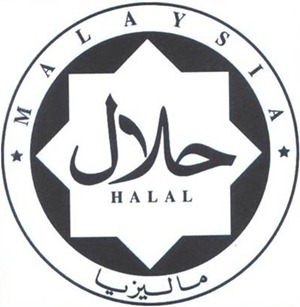 produk halal JAKIM direktori halal senarai produk halal JAKIM 2018