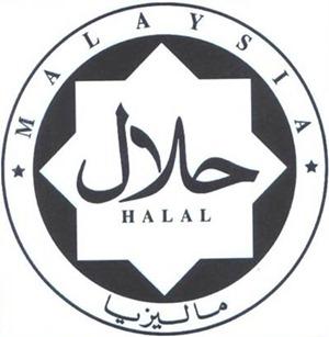 logo halal JAKIM yang diiktiraf Malaysia