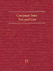 Tao and Lies Cover