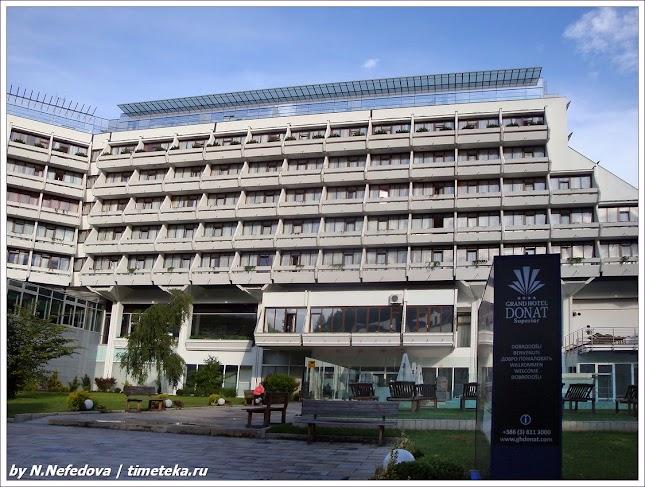 Отель Донат. Рогашка Слатина, Словения. www.timeteka.ru