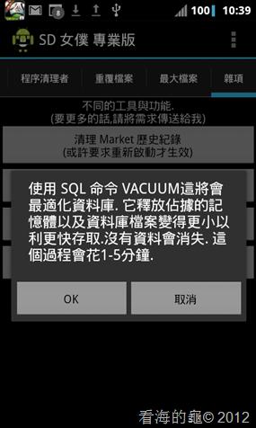 screenshot-1346423985999