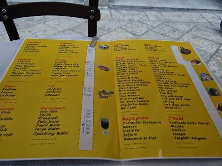 22. Preturi restaurant Corfu.JPG