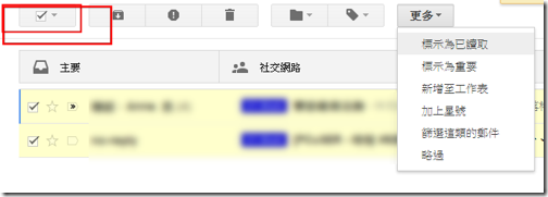 gmail inbox-11