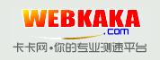 測試你的網站(頁)在中國大陸能否被瀏覽