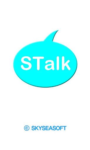 스톡 STalk