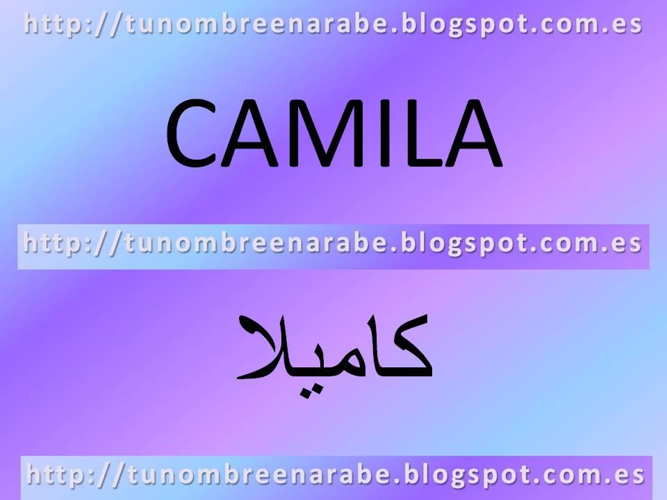 Tu Nombre En árabe Edición Movil Camila En árabe